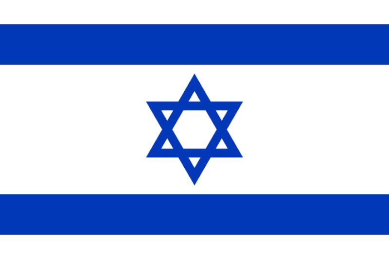 Israel – FDI Screening Practical Q&A Overview